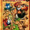 KD596560 100x100 - 【漫画】フェアリーテイル第1-63巻無料で読めるリンクまとめ