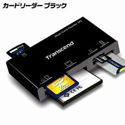 l 1 - PSPでLCFW導入!無料でソフトをダウンロードしてプレイする方法
