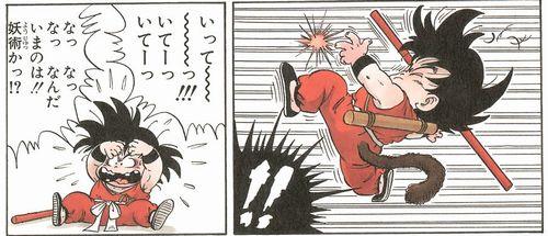 016 - 王道バトル漫画「七つの大罪」の見所を紹介
