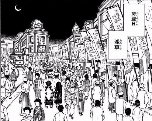 116 - 「鬼滅の刃」家族を鬼に襲われた兄妹の復讐劇【アニメ化決定】