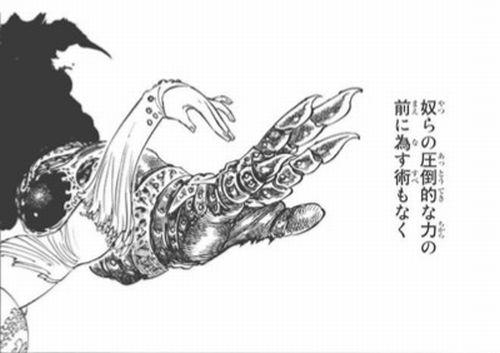 IMG 5396 - 王道バトル漫画「七つの大罪」の見所を紹介