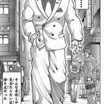 最強すぎる19歳 日本最強の喧嘩師 花山薫の戦績などまとめてみた。