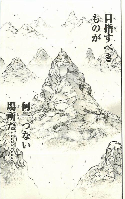 039 - 範馬刃牙VS範馬勇次郎の戦い ギャグ漫画?地上最強の親子喧嘩まとめ