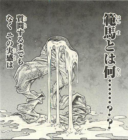 078 - 範馬刃牙VS範馬勇次郎の戦い ギャグ漫画?地上最強の親子喧嘩まとめ