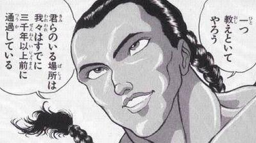 DvLYYl UcAA PS4 - 【コラ画】烈海王の「共に分かち難く」とはなんだったのか?