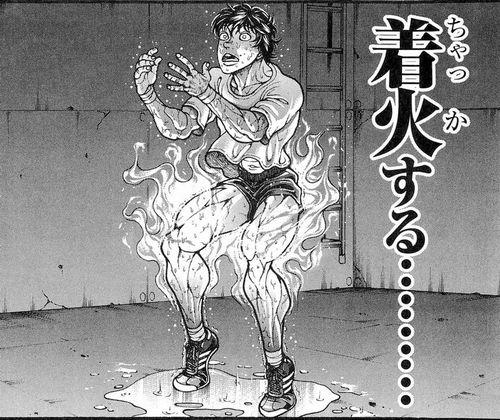 P00120 - 範馬刃牙VS範馬勇次郎の戦い ギャグ漫画?地上最強の親子喧嘩まとめ