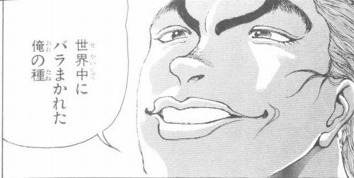 baki19 166 - 希少ッッ!!刃牙シリーズ未回収の伏線まとめてみた。