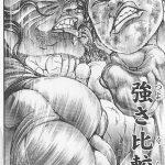 baki37 0041 150x150 - 範馬刃牙VS範馬勇次郎の戦い ギャグ漫画?地上最強の親子喧嘩まとめ