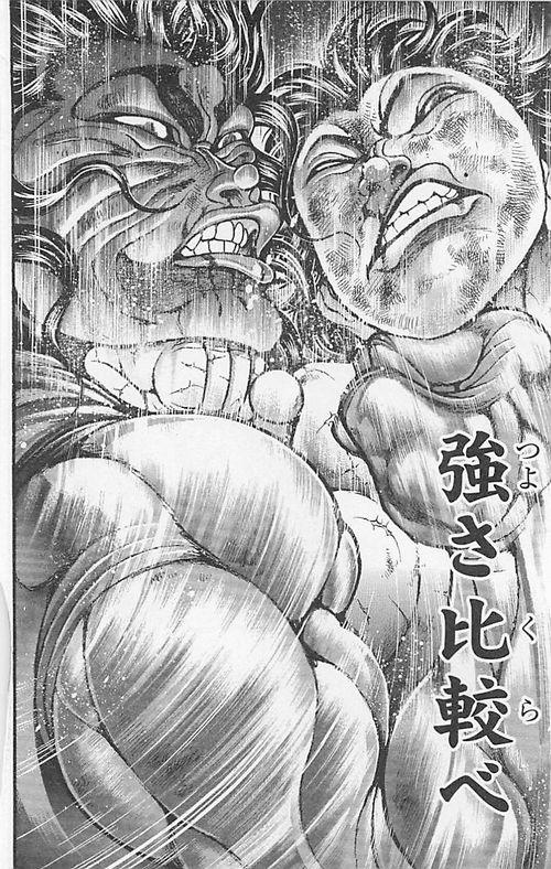 baki37 0041 - 範馬刃牙VS範馬勇次郎の戦い ギャグ漫画?地上最強の親子喧嘩まとめ