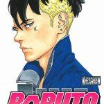 BORUTO-ボルト- -NARUTO NEXT GENERATIONS-7巻ネタバレあらすじ