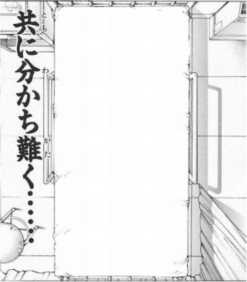 dkZu6Uj - 【コラ画】烈海王の「共に分かち難く」とはなんだったのか?