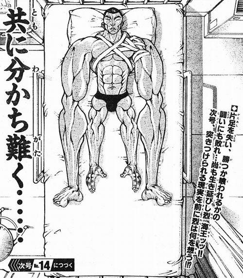 f6caf27e - 【コラ画】烈海王の「共に分かち難く」とはなんだったのか?