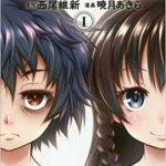 【漫画】無料で読める症年症女 第01-03巻.torrent