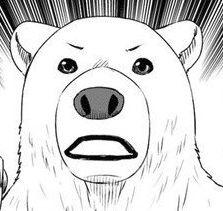 DbbnQG VMAEzaZu - 「シロクマ転生 森の守護神になったぞ伝説」あらすじネタバレ