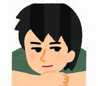 book idol poster man - オススメ漫画 ワールドトリガーが面白い理由を徹底考察!