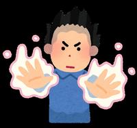 chounouryoku - オススメ漫画 ワールドトリガーが面白い理由を徹底考察!