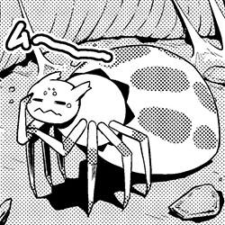 蜘蛛/蜘蛛ですが、なにか?