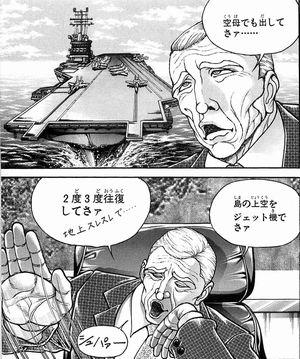 baki4 053 - 「刃牙」シリーズアメリカ歴代大統領セレクションまとめ