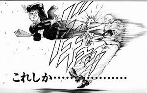 hanma baki 07 085 - 「刃牙」シリーズアメリカ歴代大統領セレクションまとめ