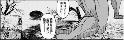 012 - 人類の敵は神⁉「終末のワルキューレ」ネタバレレビュー