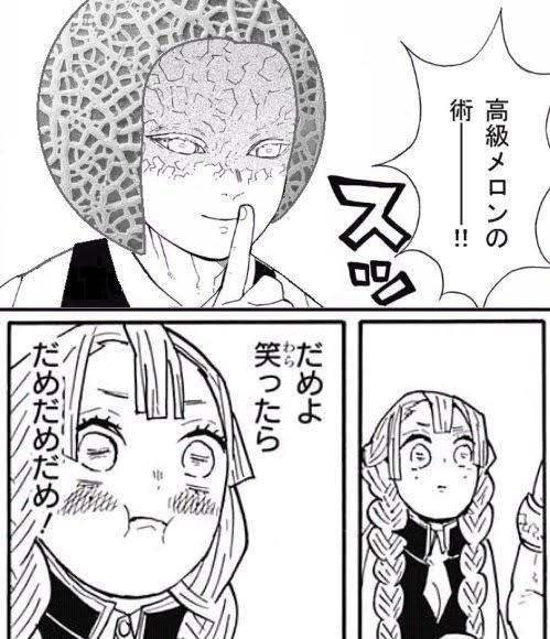 images 10 - 【腹筋崩壊】鬼滅の刃おもしろコラ画像まとめてみた!!