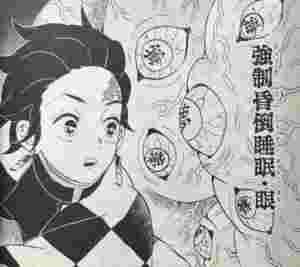 img 4292 1 - 【鬼滅の刃映画無限列車編】下弦の壱 魘夢(えんむ)予想以上に強い