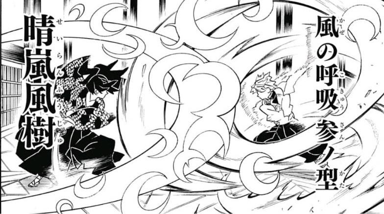 img 4425 - 【鬼滅の刃】風の呼吸 不死川実弥の強さ、過去などについてのまとめ