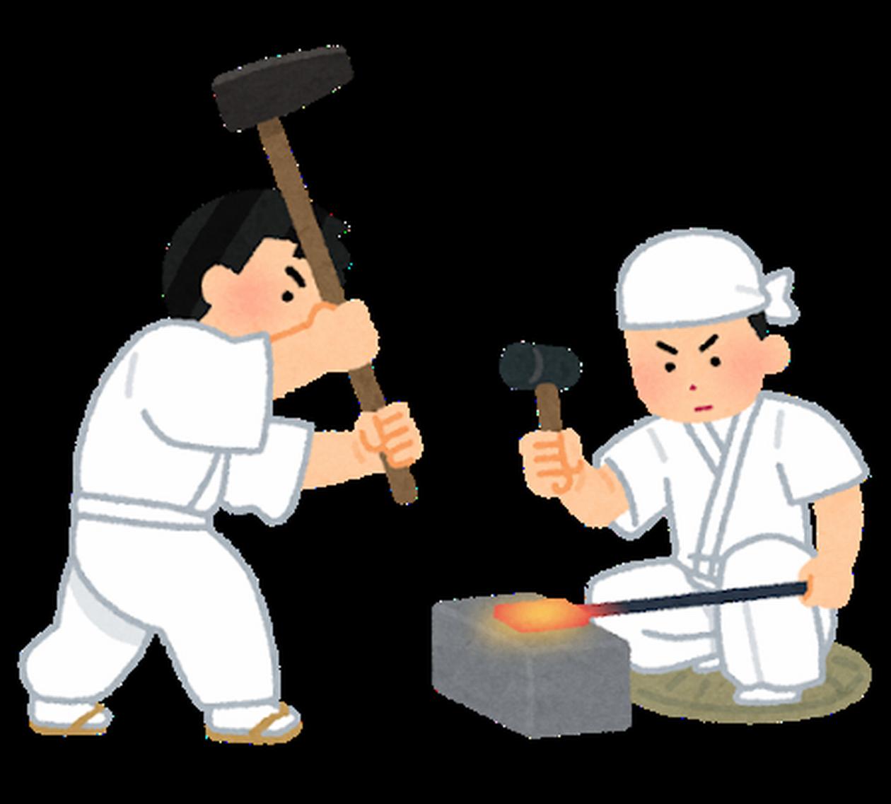 job nihontou katanakaji aiduchi - 鬼滅の刃 日輪刀一覧【刃の色や名前・呼吸法との相関図・作り方】など