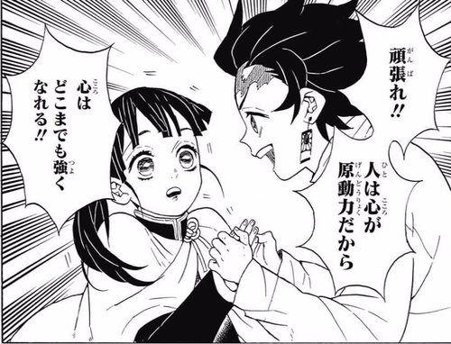 kimetsunoyaiba tanjiro 01 - 【心に響く】鬼滅の刃の名言・名シーン集まとめ