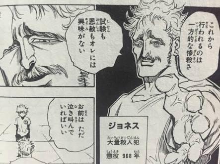 y9QImUZQIuWw41n jKVvY 54 - 「~とは何だったのか」と思わせるあっさり退場した漫画キャラまとめ