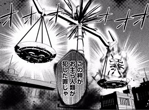 5b9790d7194c9 018 - 【漫画】「煉獄ゲーム」僅か52話に集約された異世界デスゲームネタバレあらすじ