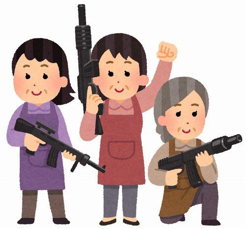 airgun women syufu - 超面白いオススメの離島サバイバル&デスゲーム漫画まとめ