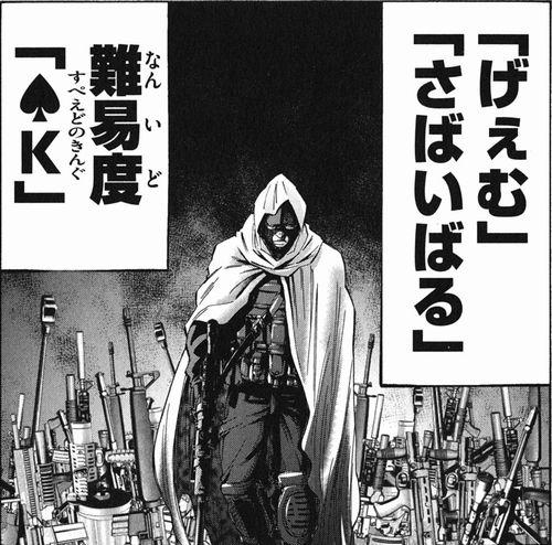 alice 13 109 - 【漫画】今際の国のアリスまとめ・ゲームの内容あらすじネタバレ