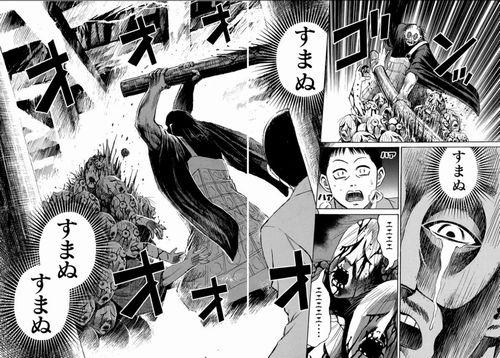 original 5 - 彼岸島で丸太は最強の武器?強さの秘密と大活躍の名シーン画像「みんな丸太は持ったな‼」