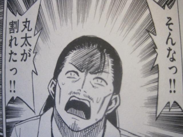 original 6 - 彼岸島で丸太は最強の武器?強さの秘密と大活躍の名シーン画像「みんな丸太は持ったな‼」
