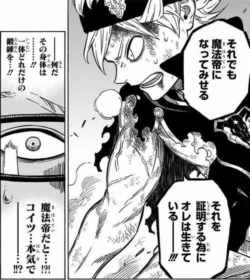 020 - 漫画アニメの人間離れしたキャラクターたち!離れすぎィ!