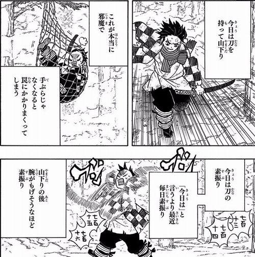 116 - 漫画アニメの人間離れしたキャラクターたち!離れすぎィ!