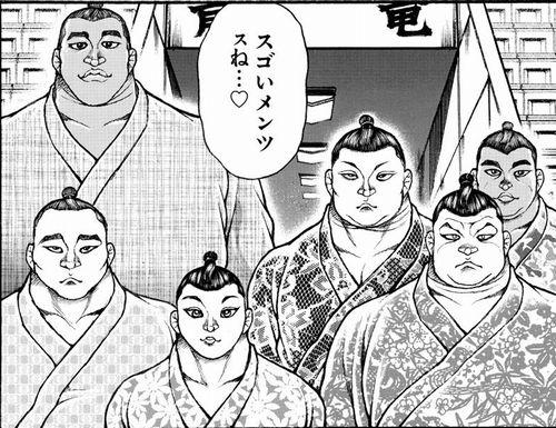 170 - 【バキ道】ネタバレ!最近の刃牙事情・能見宿禰編を最新話まで解説