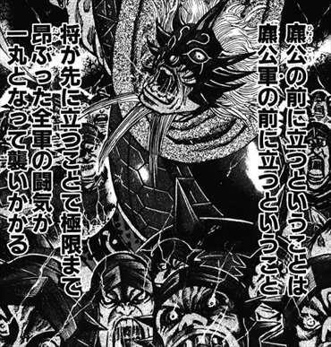 20131219222505b80 - 漫画アニメの人間離れしたキャラクターたち!離れすぎィ!