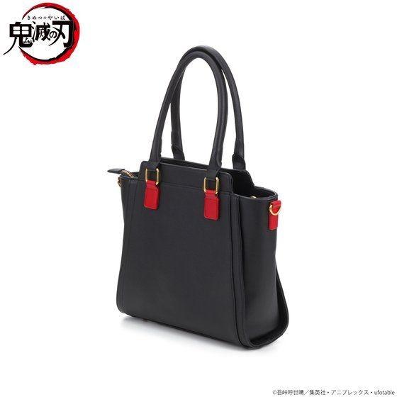 229743 - プレミアムバンダイにて鬼滅の刃のバッグと財布が再販開始