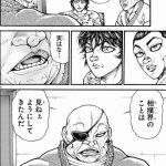 【バキ道】ネタバレ!最近の刃牙事情・能見宿禰編を最新話まで解説