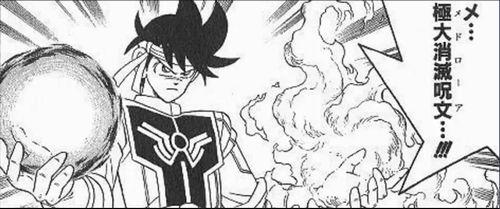 ffa 1 - 漫画アニメの人間離れしたキャラクターたち!離れすぎィ!