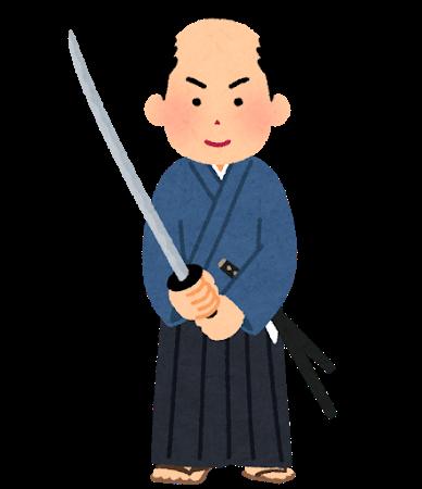 kenjutsu samurai man - 鬼滅の刃 日輪刀一覧【刃の色や名前・呼吸法との相関図・作り方】など