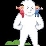【ネタバレ】奥浩哉の漫画GIGANT(ギガント)感想あらすじ