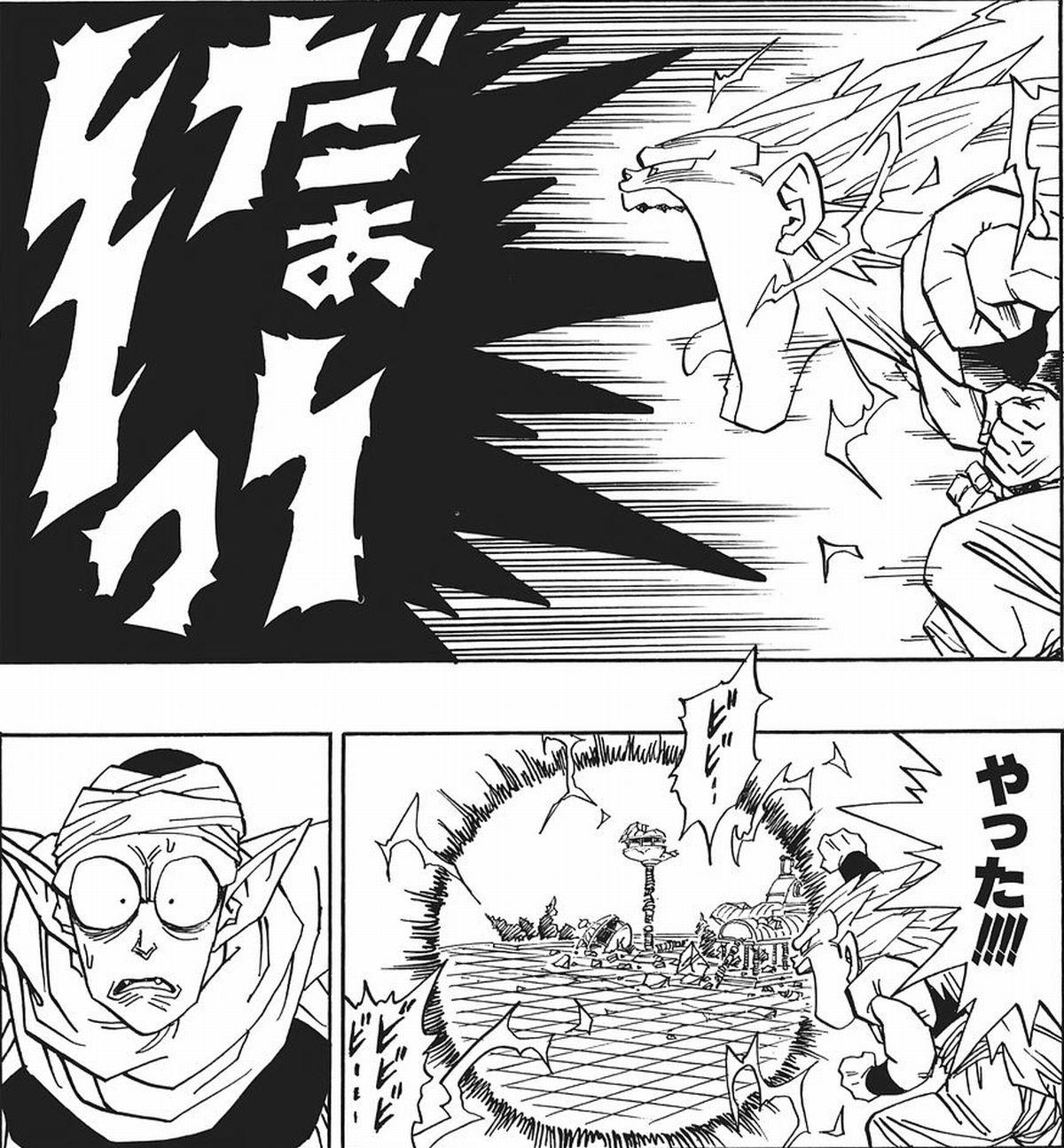 096 - 【呪術廻戦】両面宿儺とは?強さ・術式・他漫画のキャラなら勝てるのか検証
