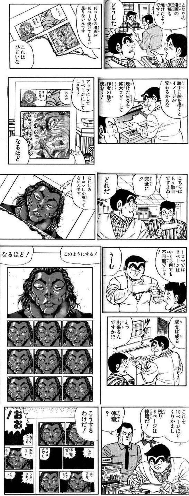91201503 - 【腹筋崩壊】刃牙シリーズの面白いコラ画像まとめてみた!!