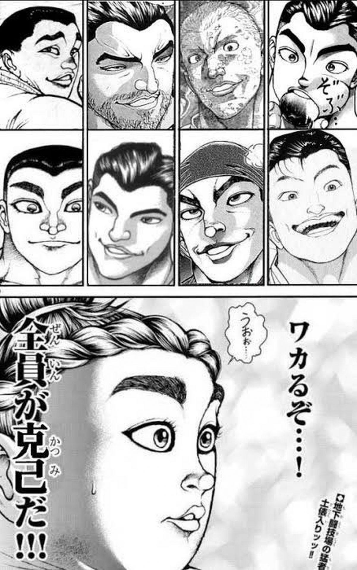 fe5f21a9 - 【腹筋崩壊】刃牙シリーズの面白いコラ画像まとめてみた!!
