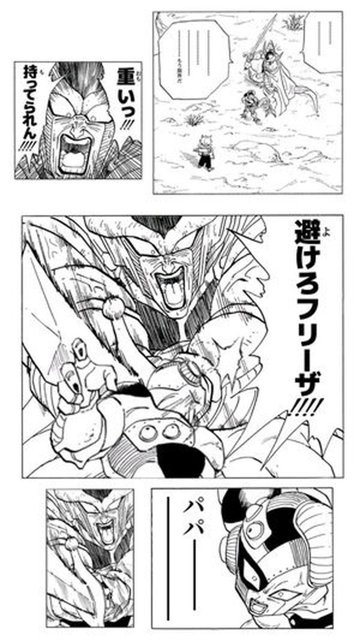 mig - 【腹筋崩壊】ドラゴンボールの面白いコラ画像まとめてみた!!