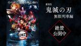d5aeb61d669aa0ea6f057ee6ce4de857 - 鬼滅の刃、節分に向けてアニメ版のお面を無料公開!